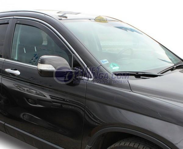 Bočni vjetrobrani-deflektori zraka za Honda CR-V